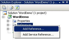 Adding application reference